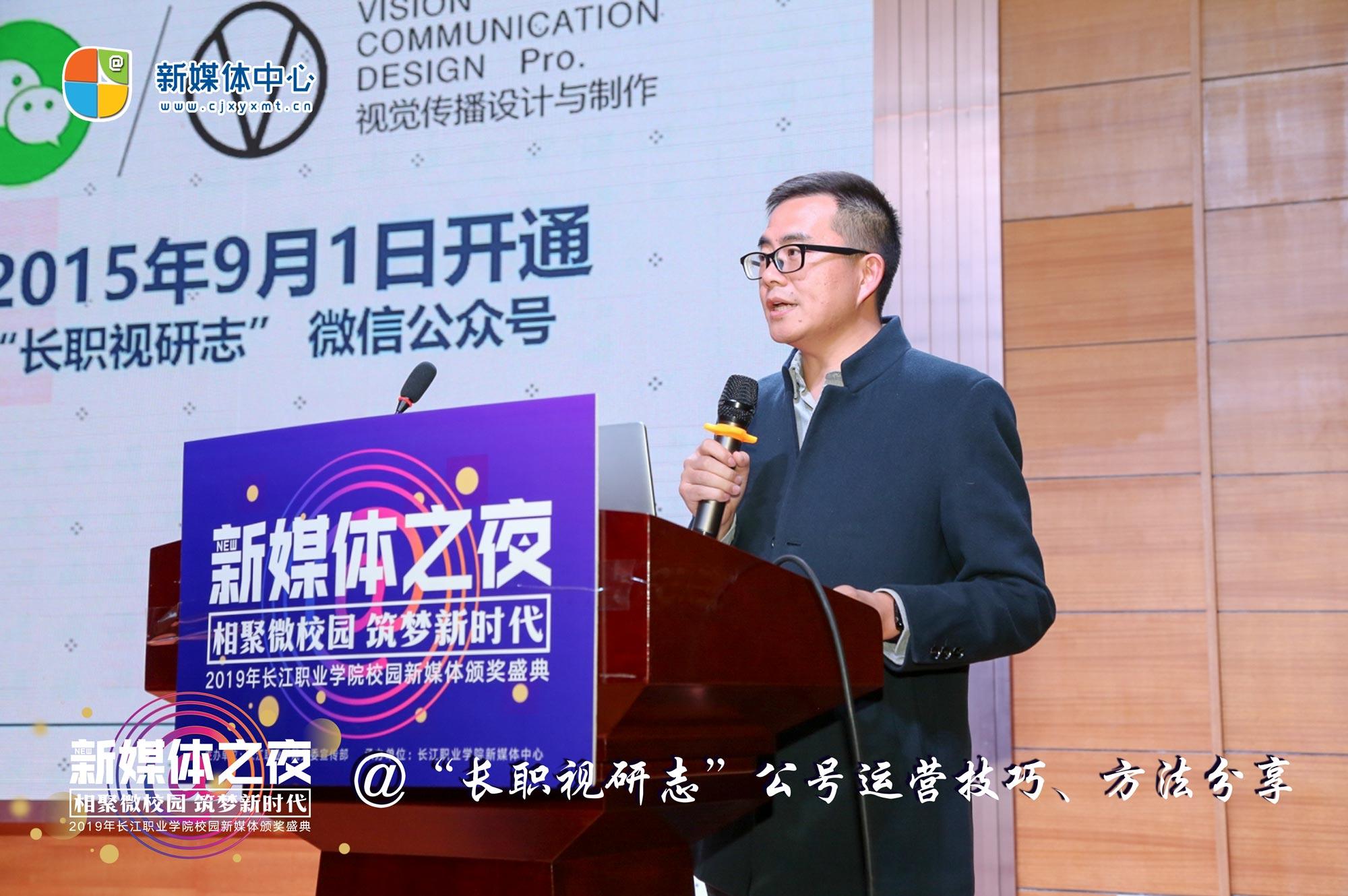 流程14  分享长职视研志公众号运营分享: 陈逢华(老师)